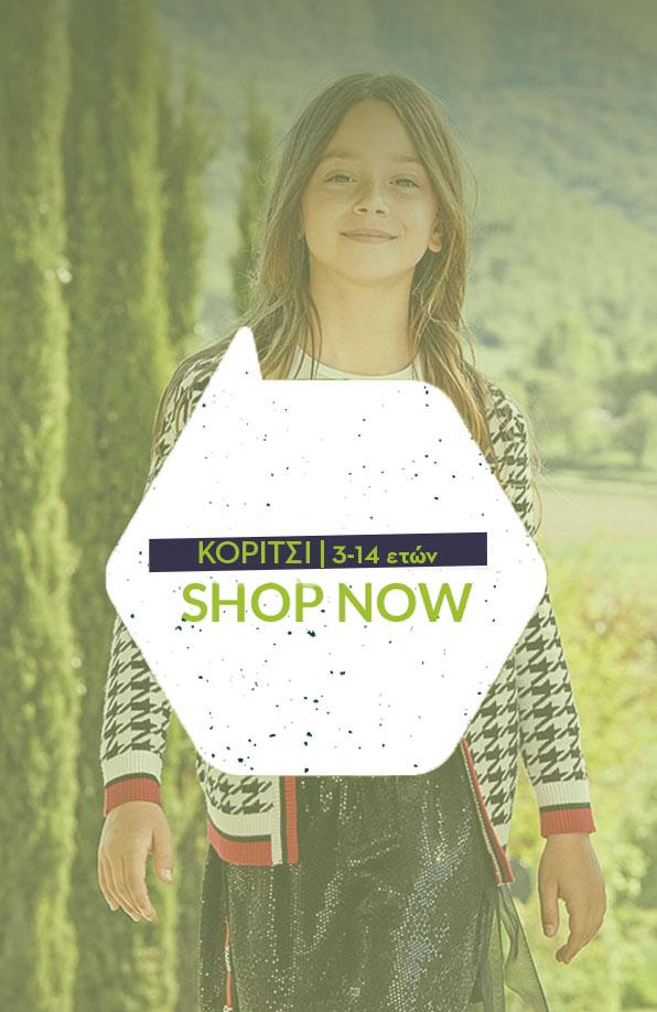girl-banner-shop-now-0921