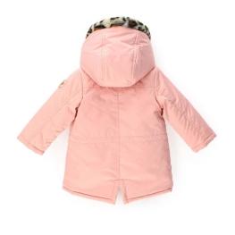 original-marines-jacket-me-gouna-leopar-roz-2